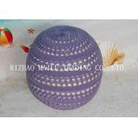 Wholesale Mobile Soft Lilac Fan Pattern Hollow Out Filling Ball Shape Stool Round Pouf from china suppliers