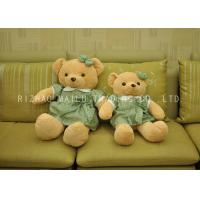Buy cheap Small Brown Animal Plush Toys Green And White Flowers Dress Stuffed Teddy Bear from wholesalers
