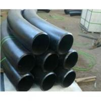 China ASTM A234 WPB Carbon Steel Bend on sale