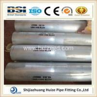 China ANSI B36.10 6inch seamless stainless tubing on sale