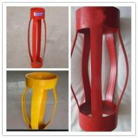 Buy cheap Casing centralizer from wholesalers
