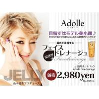 Wholesale Adolle SERIE  Face-Drainage from china suppliers