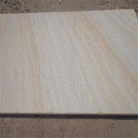 Buy cheap Chinese Alibaba China Supplier Black and White Mushrooms Sandstone Wall Tiles Building Materials from wholesalers