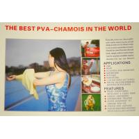 Buy cheap PVA Synthetic Chamois from wholesalers