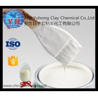 Wholesale Water-based bentonite rheological additive YH-EW-2 from china suppliers