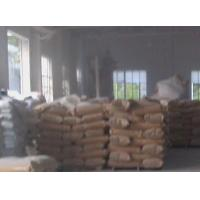 Wholesale Barite from china suppliers