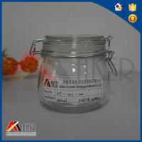 Wholesale 400ml Empty Recycled Food Container Glass Jar With Airtight Lid from china suppliers