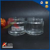 Wholesale 60ml Cosmetic Container Glass Cream Jar from china suppliers