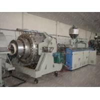 China Plastic Pipe Production Extrusion Line (PVC pipe) on sale