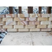 Buy cheap Natural sandstone wall cladding from wholesalers