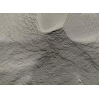 Buy cheap Nanoscale iron particles -325 mesh iron powder from wholesalers