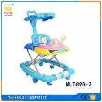 Buy cheap Cheap children baby stroller triycle/baby walker tricycle with canopy sunshade from wholesalers
