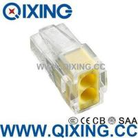 China CE 309 2 Gang Wago Type Push in Wire Stainles Steel or Copper Connector with Yellow Color on sale