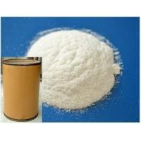 Buy cheap Profressional manufacturer food grade Agar from wholesalers