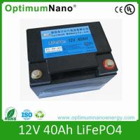 Buy cheap 12V 40Ah Lithium Ion Battery: The Perfect Replacement from A AGM, Gel or Lead Acid Battery from wholesalers