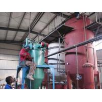 Buy cheap Soybean Oil Processing Plant from wholesalers