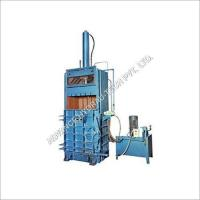 Buy cheap Single Cylinder Vertical Paper Baler from wholesalers