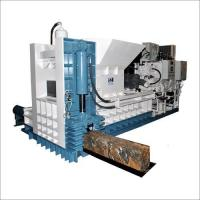 Wholesale Continuous Baler from china suppliers
