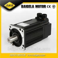 Buy cheap High Quality Sewing Machine Micro Servo Motor 750W from wholesalers