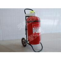 Buy cheap Wheeled Dry Powder Fire Extinguisher from wholesalers