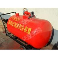 Buy cheap PY Series Trolley Type Foam Fire Extinguisher from wholesalers