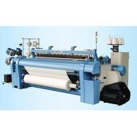 Wholesale HF-280CM Air Jet Loom Textile Machinery from china suppliers