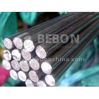 Buy cheap BEBON astm a36 carbon mild different types from wholesalers