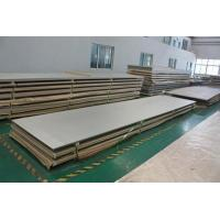 Buy cheap ASME SA240 UNS S20100 stainless steel plate sheet strip from wholesalers