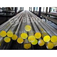 Buy cheap S30600 Steel Plate from wholesalers