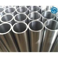 Buy cheap 2507 Duplex Stainless Steel from wholesalers