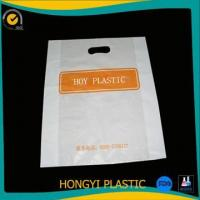 Wholesale handle shopping pe bag from china suppliers