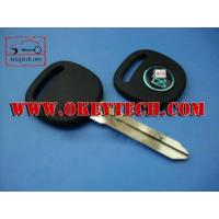 Buy cheap Buick transponder key blank from wholesalers