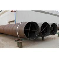 Buy cheap SSAW Spiral Steel Piles from wholesalers