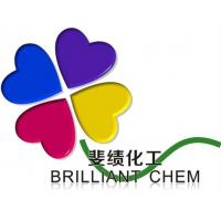 Buy cheap Organic Pigment Pigment Red 57:1 4BH For Offset Ink from wholesalers