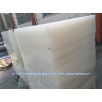 Buy cheap PP material translucent cutting boards from wholesalers