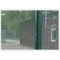 Buy cheap 358 Mesh Fence from wholesalers