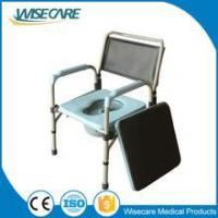 Buy cheap Steel commode chair commode for old people foldable commode stool from wholesalers