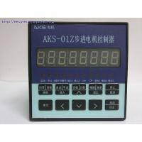 Wholesale AKS-01Z Stepper Motor Controller from china suppliers