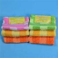 Buy cheap Best Absorbent Restaurant Kitchen Towels Wholesale from wholesalers