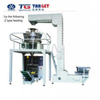Buy cheap RL 420/520 Automatic Vertical Packing Machine from wholesalers