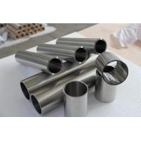 Buy cheap GR5 Titanium Tube (6AL - 4V), thin wall titanium tube, rolled titanium tube, titanium round tube, ti from wholesalers