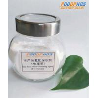 Wholesale Sea food water-retaining agent-for surimi from china suppliers