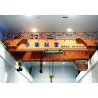 Lechang Gorge Hydro Project