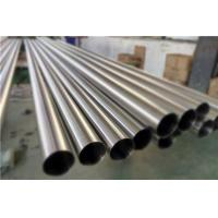 Buy cheap Stainless Steel Pipe and Tube ASTM A554 Welded Stainless Steel Mechanical Tubing from wholesalers