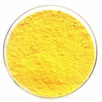 Buy cheap Nutritional Supplement CoQ10/Q10 Coenzyme from wholesalers