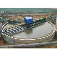 Buy cheap Thickener from wholesalers