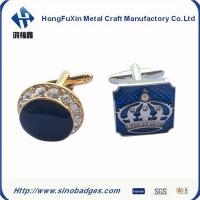 Wholesale Ocean Blue Mens Brass Embraved the Global Diamond Wedding Cufflinks Gift Box Available from china suppliers