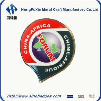 Buy cheap China Africa forum Offset Print Badge from wholesalers