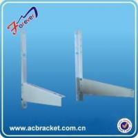 Buy cheap Air conditioner bracket Products from wholesalers