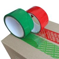 Buy cheap warranty void seal tape/anti-theft warranty void seal/carton void seal from wholesalers